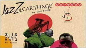 مهرجان الجاز في قرطاج