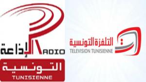 مؤسستي التلفزة والإذاعة