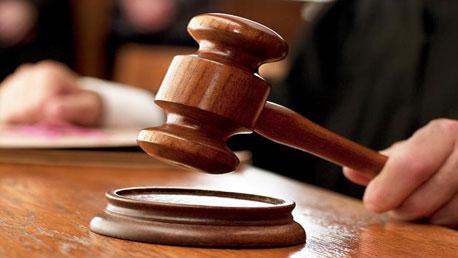 المحكمة الإبتدائية بتونس