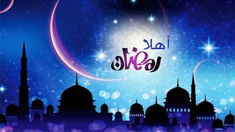 أعلن القاضي الشرعي الأول بدمشق محمود المعراوي أنه ثبت بالوجه الشرعي والعلمي  أن أول أيام شهر رمضان المبارك لعام 1439 هجرية هو بعد غد الخميس.