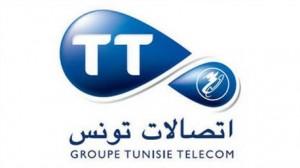 شركة إتصالات تونس
