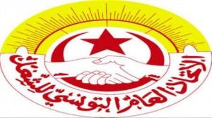 الإتحاد العام التونسي
