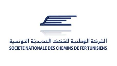 الشركة التونسية للسكك الحديدية