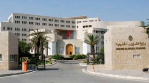 وزارة الخارجية تونس