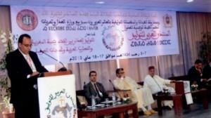 الاتحاد العربي للتوثيق