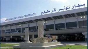 مطار تونس قرطاج