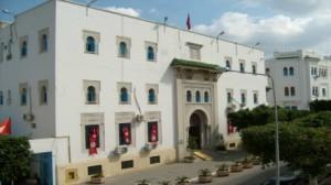 وزارة الشؤون الدنية تونس