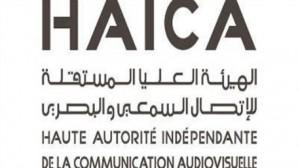 الهيئة العليا المستقلة للعلام السمعي البصري