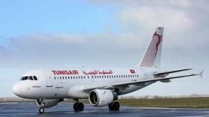 شركة الخطوط التونسية