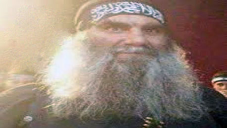 أبو اسلام