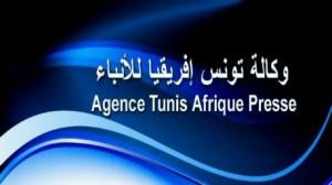وكالة تونس افريقيا للأنباء