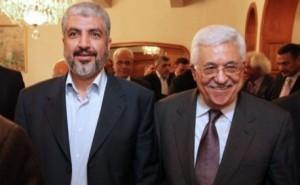 عباس و مشعل