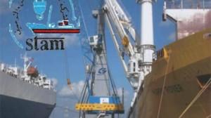 الشركة التونسية للشحن والترصيف