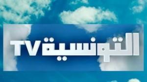قناة التونسية