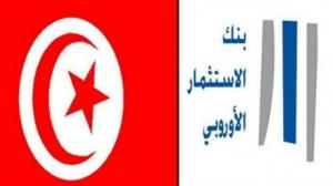 تونس والبنك الأوروبي