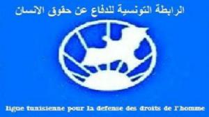 الرابطة التونسية للدفاع عن حقوق الإنسان