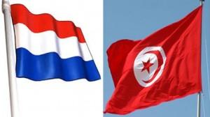 تونس وهولندا