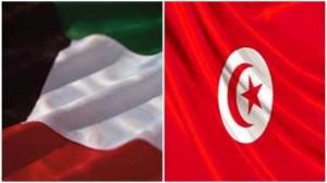 تونس والكويت