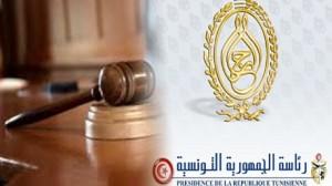 رئاسة الجمهورية والمحكمة