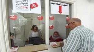 مكتب التسجيل في البلدية
