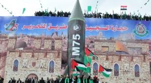 صواريخ أم 75