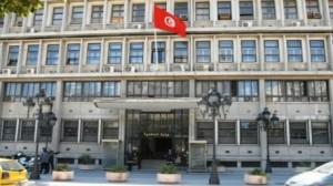 وزارة الداخلية تونس