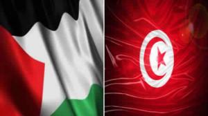 علم تونس وفلسطين