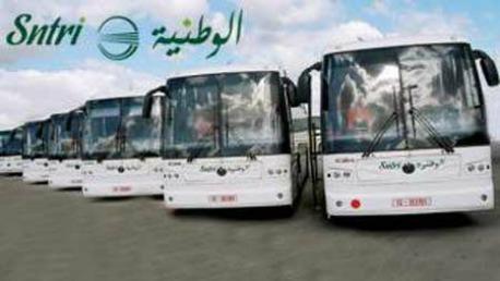 شركة النقل بين المدن