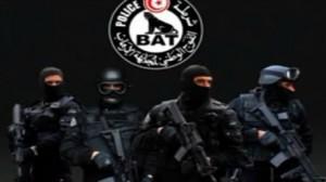 فرقة مكافحة الارهاب