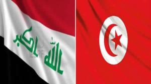 تونس والعراق