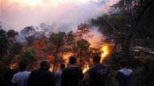 حريق بجبل
