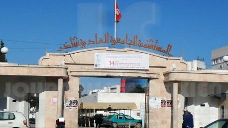 مستشفى الهادي شاكر