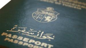جواز السفر التونسي