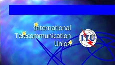 الاتحاد الدولي للاتصالات