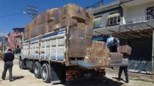مساعدات إلى غزة