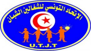 الاتحاد التونسي للشغالين الشبان