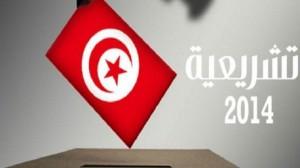 الانتخابات التشريعية