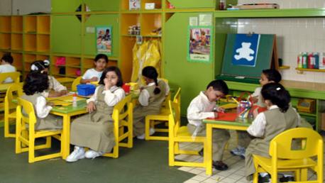 رياض الأطفال
