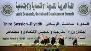 القمة العربية التنموية الاقتصادية والاجتماعية