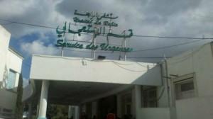 مستشفى الرابطة