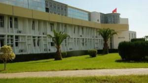 وزارة الشباب والرياضة والمرأة والأسرة