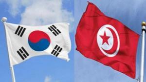 تونس و كوريا الجنوبية