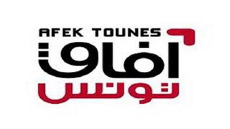 افاق--تونس