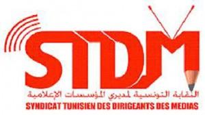 النقابة-التونسية-للمؤسسات-الاعلامية
