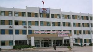 مستشفى-الطاهر-المعموري
