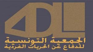 وطني: وحيد فرشيشي:الدستور التونسي حرية المعتقد والتشريعات تعترف اديان %D8%A7%D9%84%D8%AC%D