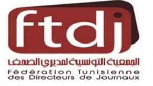 جامعة مديري الصحف