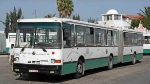 الشركة الجهوية لنقل المسافرين