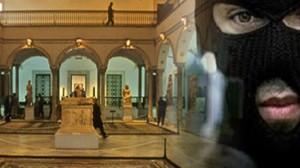 متحف-باردو