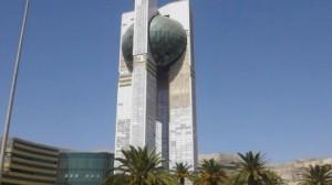 مدينة الثقافة بتونس